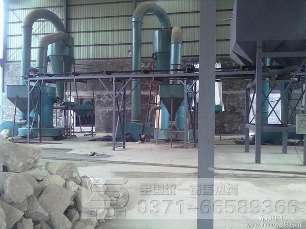 磨粉生产线设备